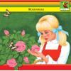 Hörbuch Cover: Rosenresli (Download)