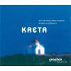 Hörbuch Cover: Eine Reise durch Kreta (Download)