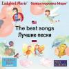 Hörbuch Cover: The best songs from Ladybird Marie, English-Russian (Download)