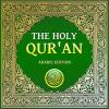 Hörbuch Cover: The Holy Qur'an (Download)