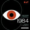 Hörbuch Cover: 1984 (Download)
