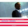 Hörbuch Cover: Barack Obama (Download)