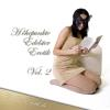 Hörbuch Cover: Höhepunkte Edelster Erotik - Vol. 2 (Download)